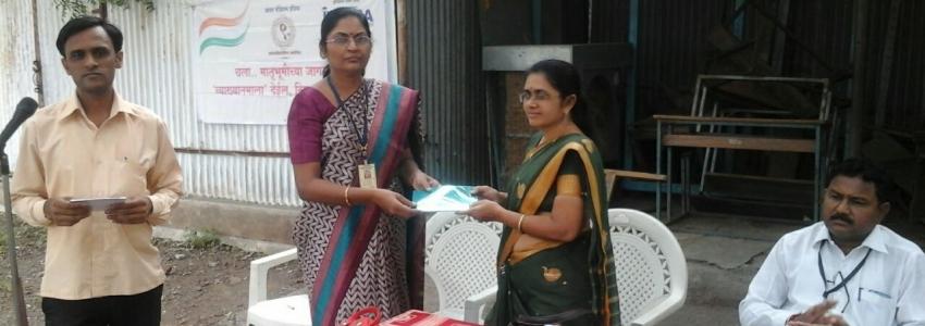 Matrubhumicha Jagar Vyakhyanmala