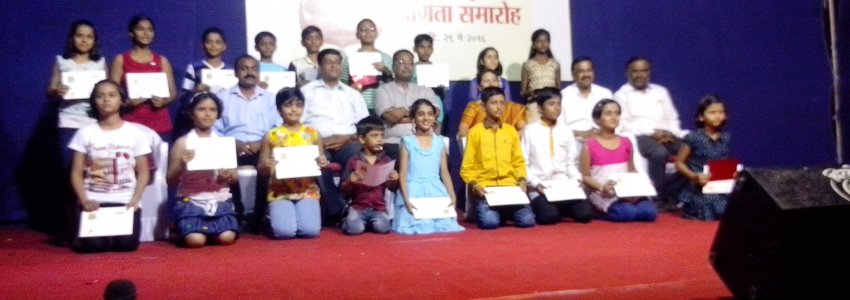 Amrutanubhav Summer Camp-Send Off Ceremony