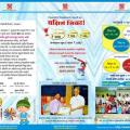 Drawing Competition  & Prize Distribution 2014